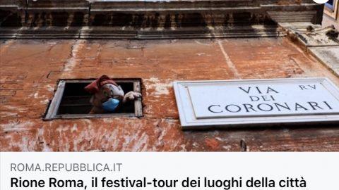 Image for: Rione Roma Tour Festival